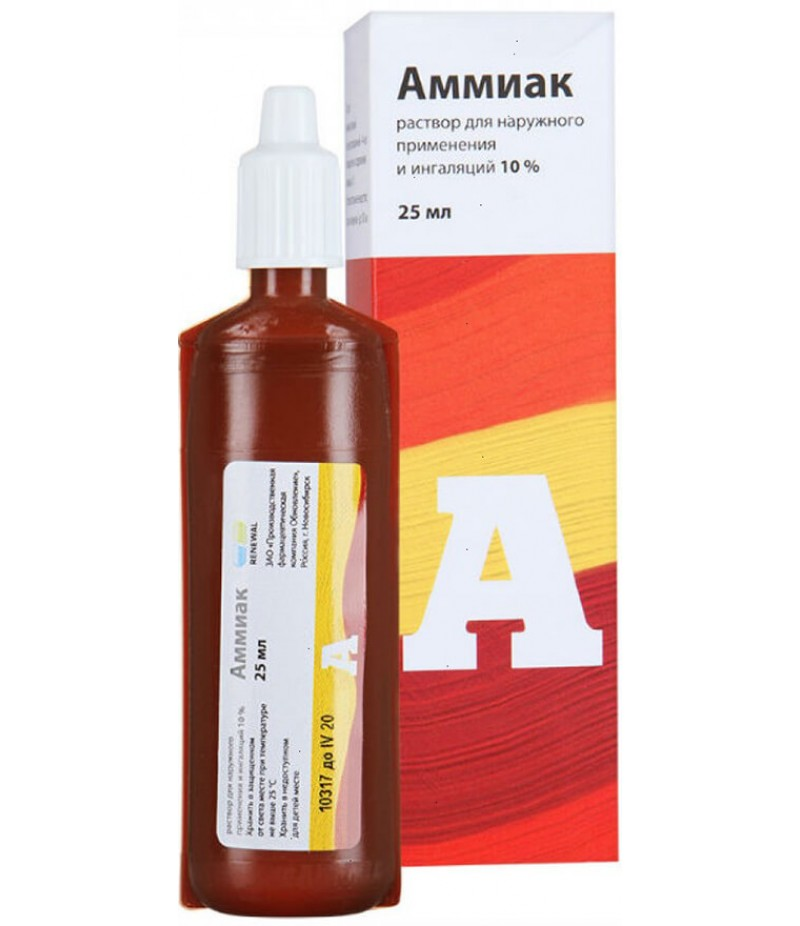 Ammonia solution 10% 25ml