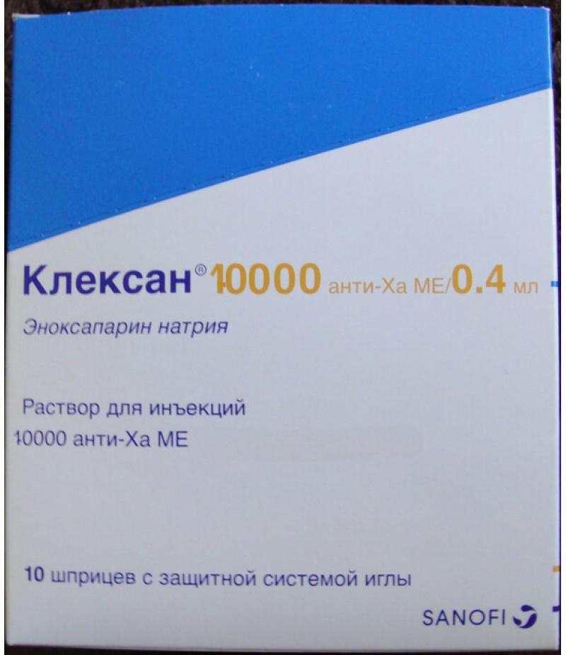 Clexane 10000 antiha me/ml 0.4ml #10