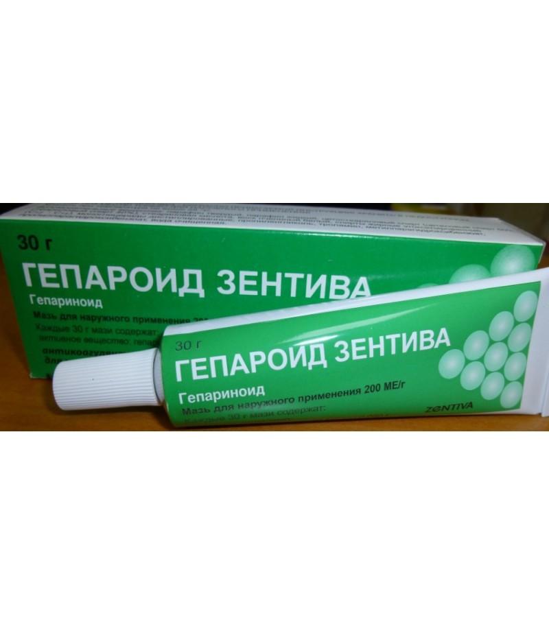 Geparoid (Heparoid) Ointment 30gr