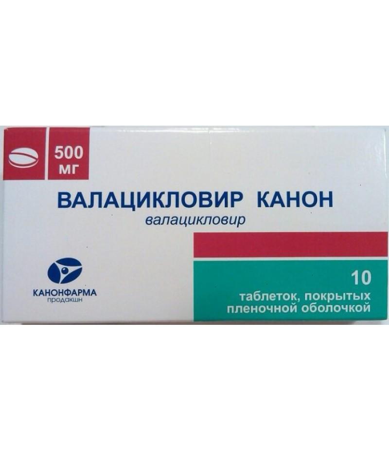 Valacyclovir effect on kidneys naturally