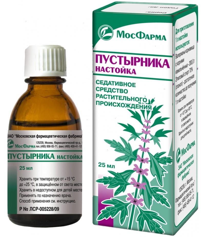 Motherwort Tincture (Leonurus cardiaca) 25ml