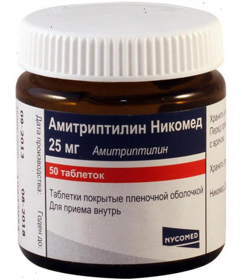 Amitriptyline 25mg #50