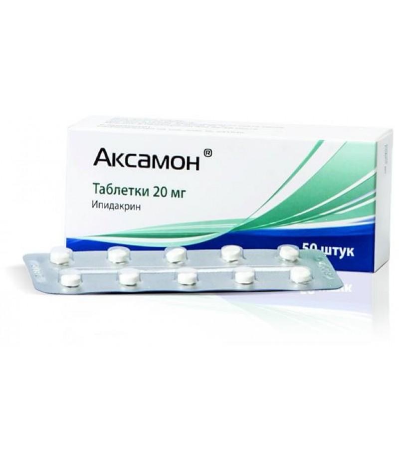 Axamon tabs 20mg #50