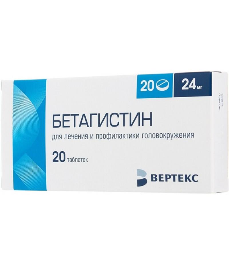Betahistinum tabs 24mg #20