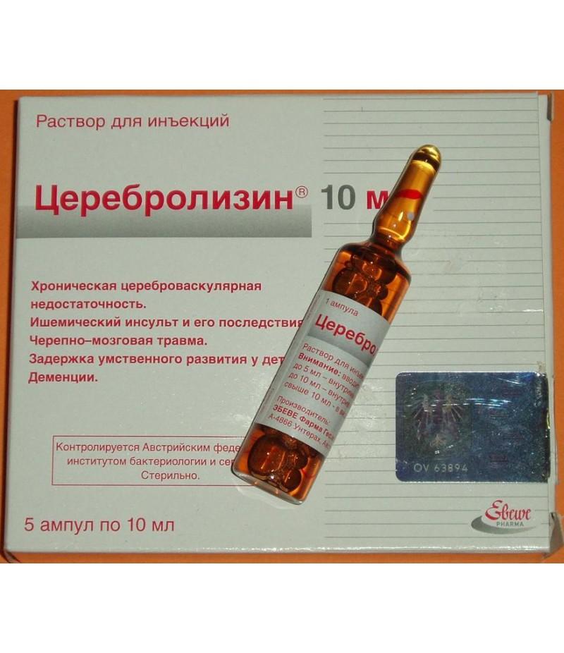 hipertenzija cerebrolizinas