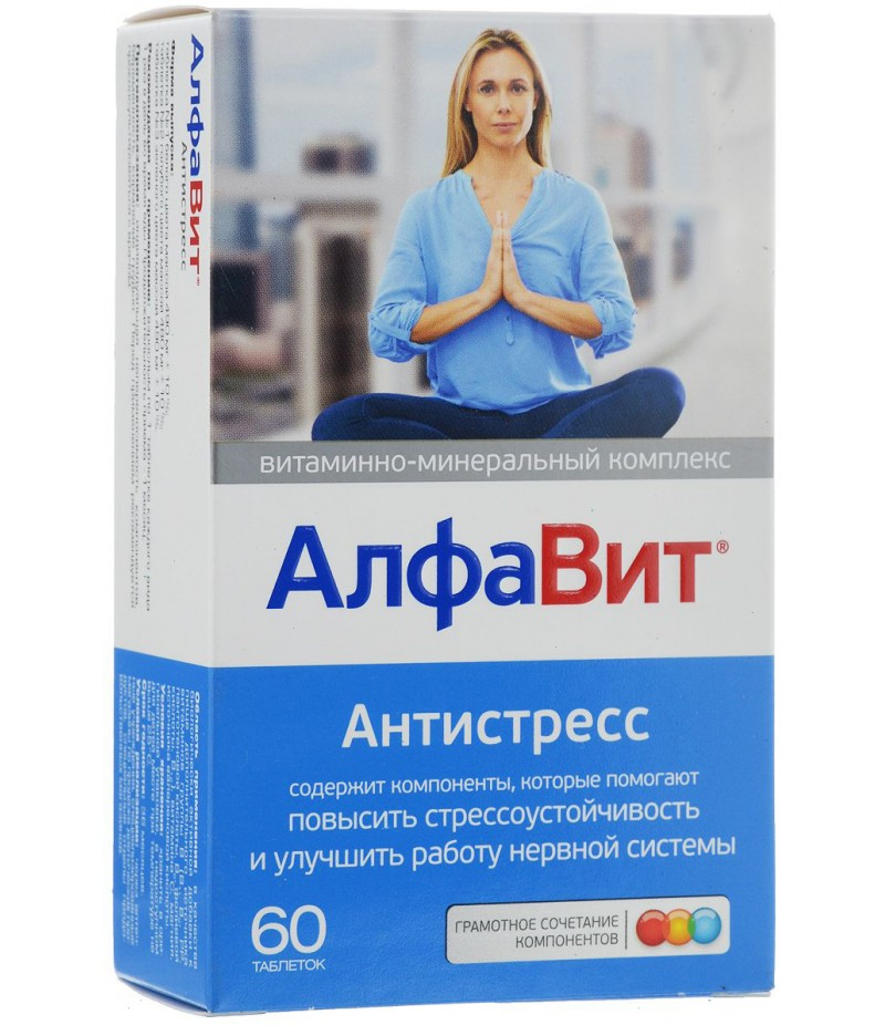 ALFAVIT Antistress tablets #60
