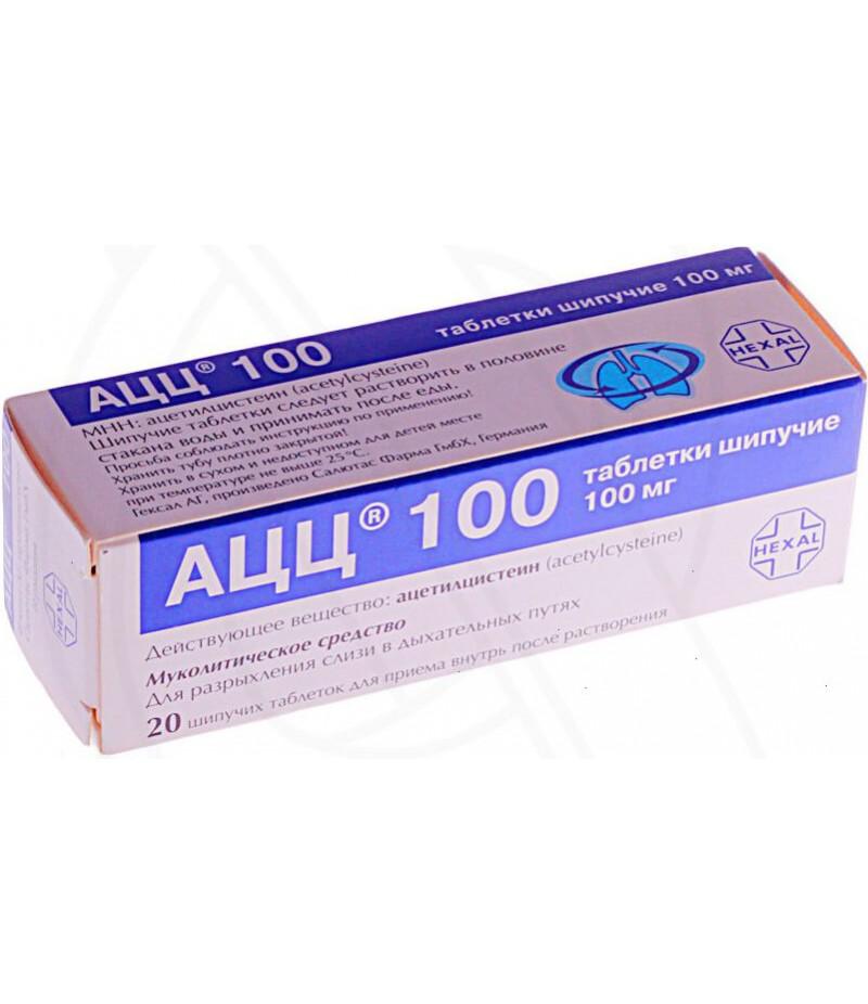 ACC 100 tabs 100mg #20