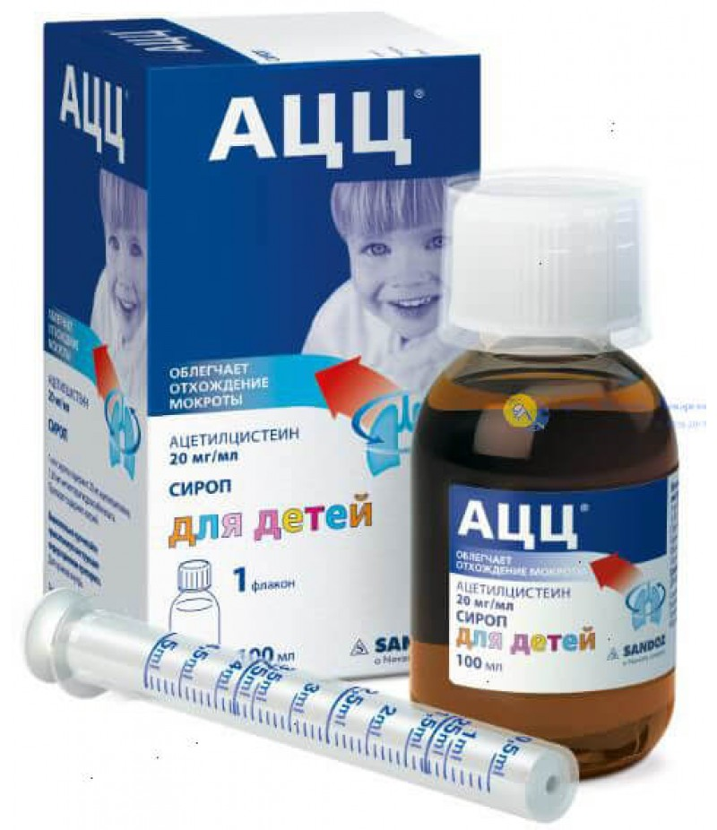 ACC syrup for kids 20mg/ml 100ml