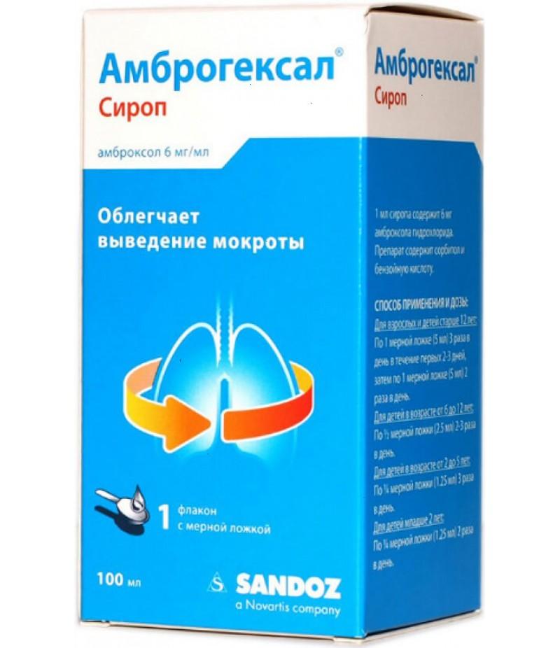 Ambrohexal syrup 6mg/ml 100ml
