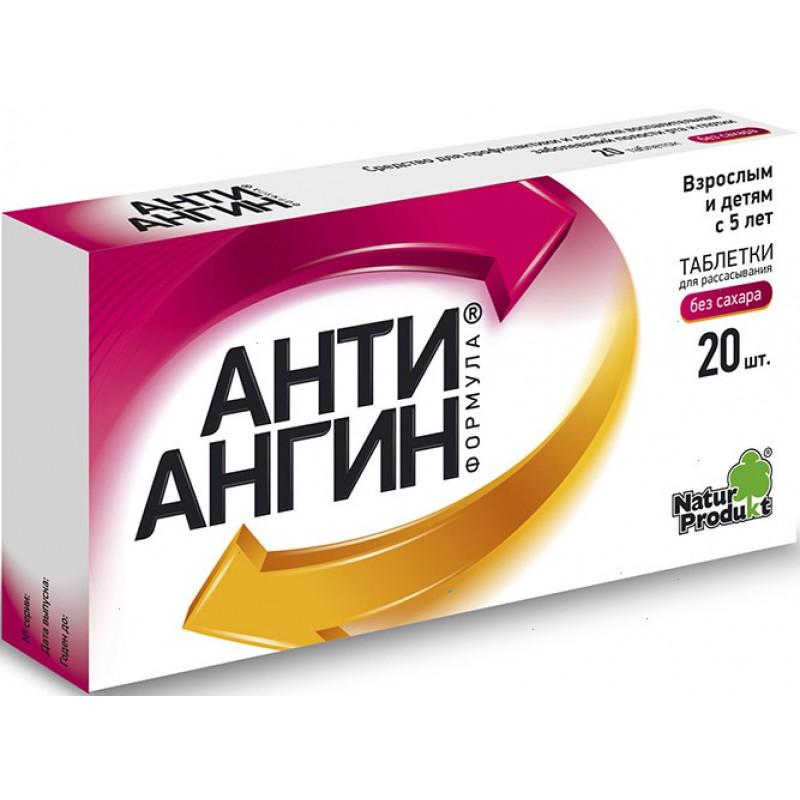Anti-Angin formula #20