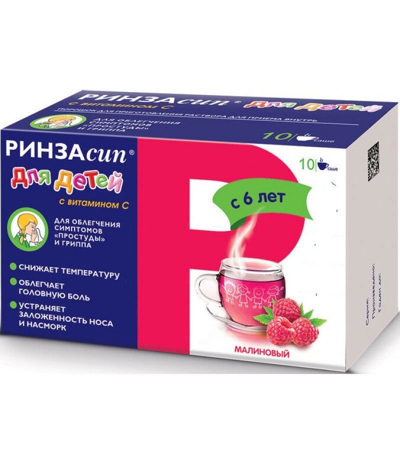 Rinzasip powder for kids 3gr #10