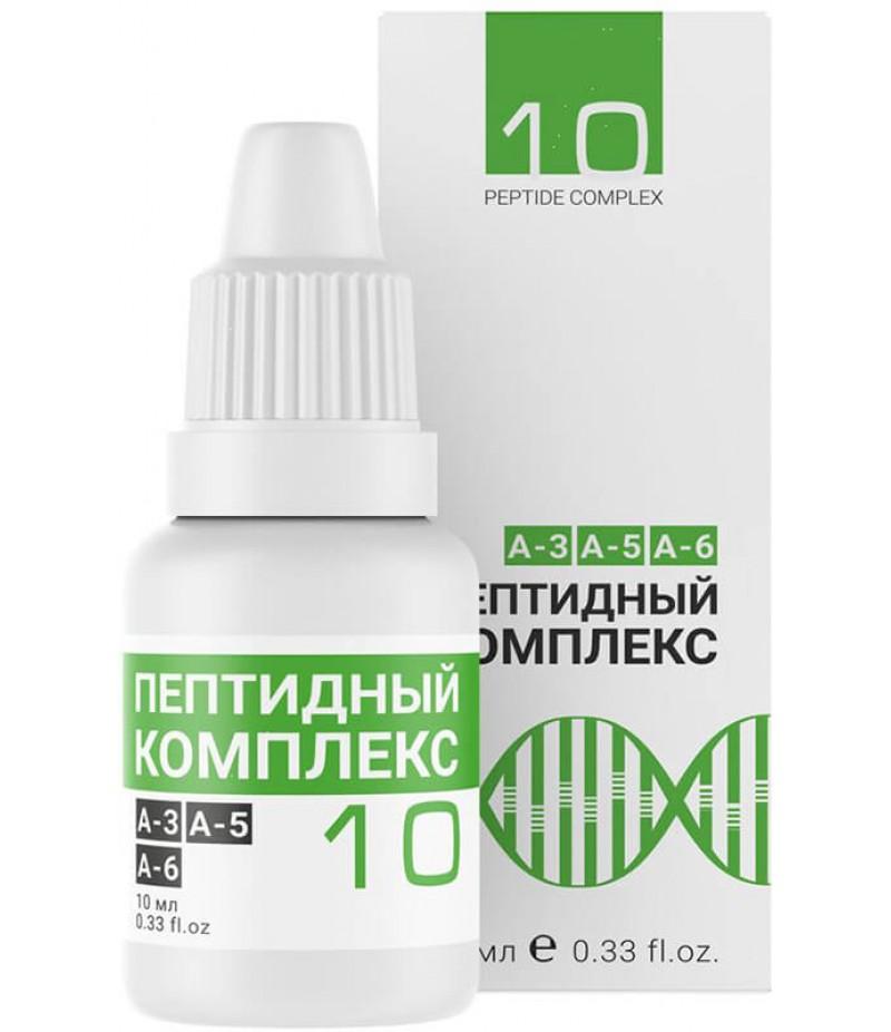 Peptide complex #10 drops 10ml