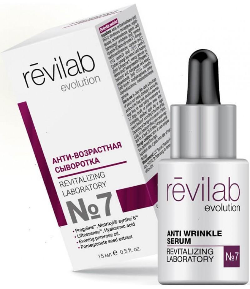Anti-aging peptide serum REVILAB No. 7 15ml