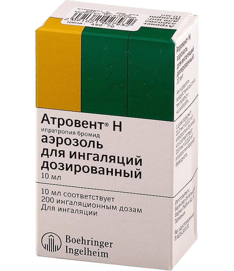 Atrovent H aerosol 20mcg/dose 10ml 200doses
