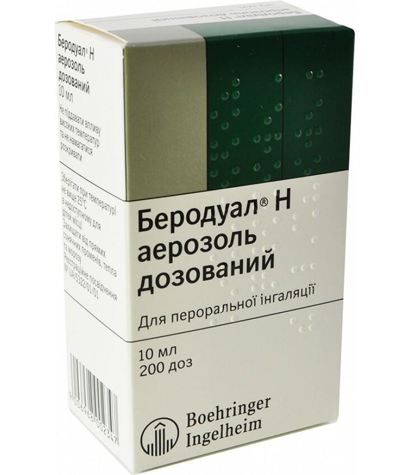Berodual H aerosol 20mcg + 50mcg 10ml 200doses