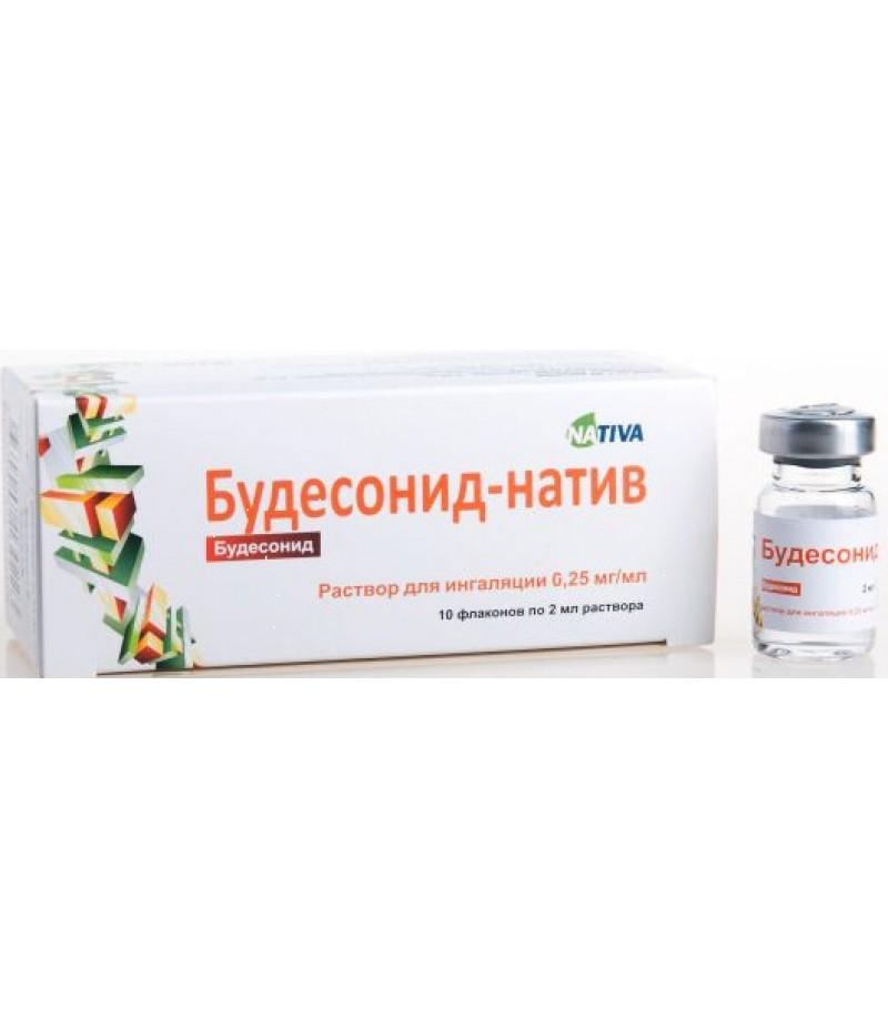 Budesonide-Native solution 0.5mg/ml 2ml #10