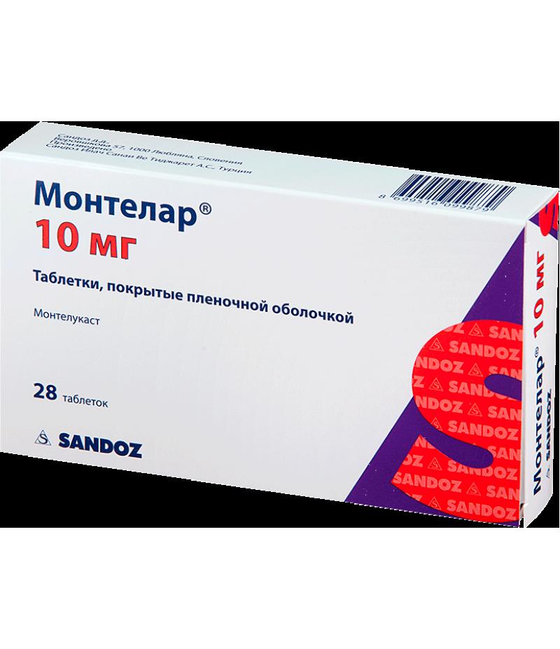 Montelar tablets 10mg #28