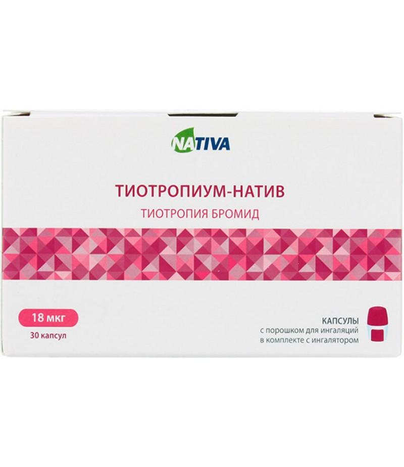 Tiotropium-Native caps 18mcg #30