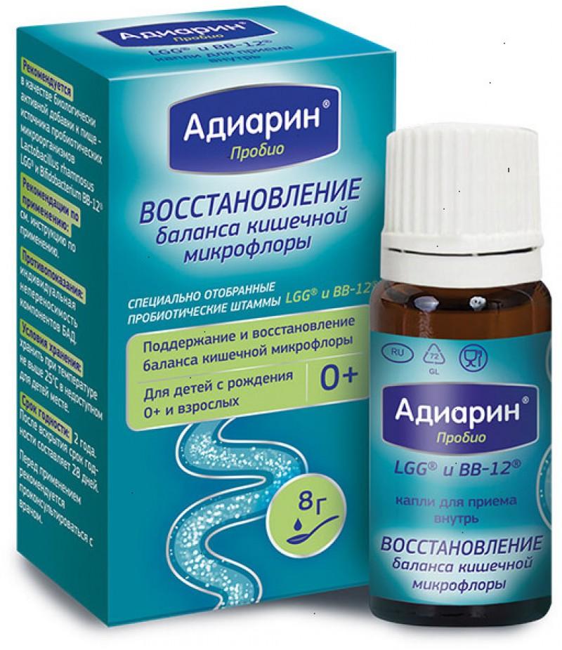 Adiarin Probio drops 8ml