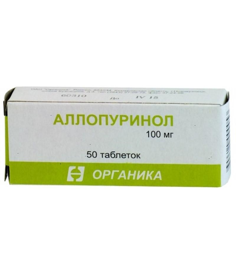 Allopurinol 100mg #50