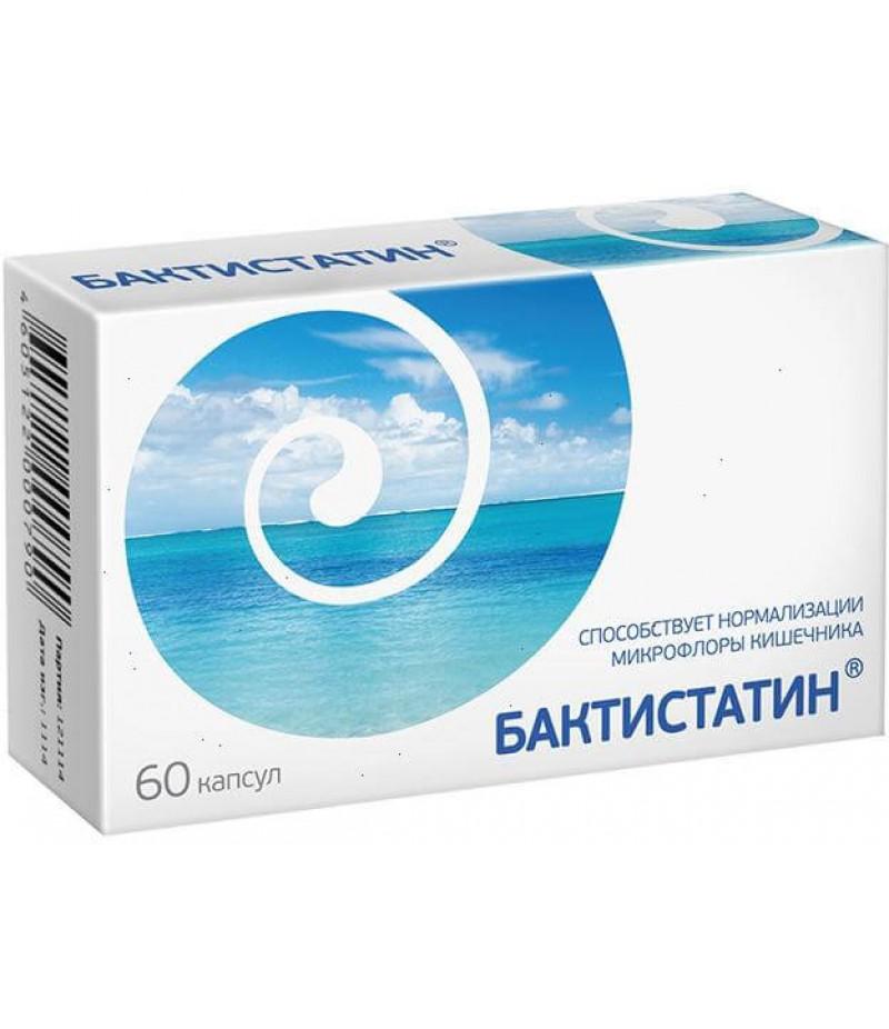 Bactistatin caps 0.5gr #60