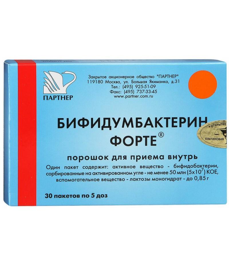 Bifidumbacterin Forte powder 0.85gr 5doses #30