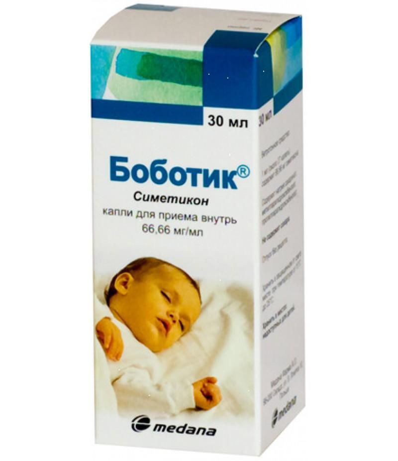 Bobotik drops 30ml