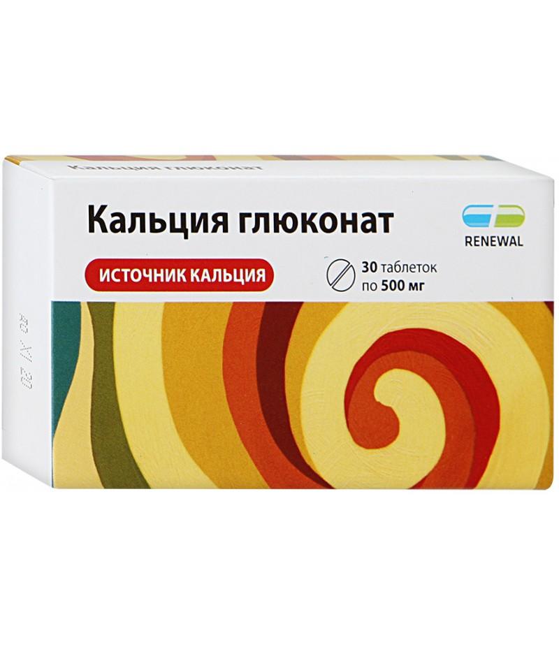 Calcium gluconate tablets 500 mg #30