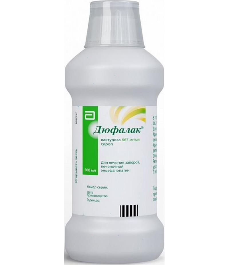 Duphalac 667mg/ml 500ml