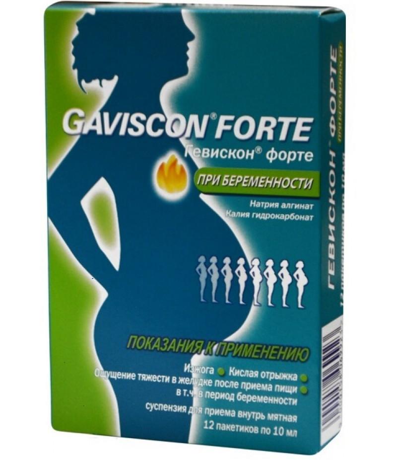 Gaviscon Forte 10ml #12
