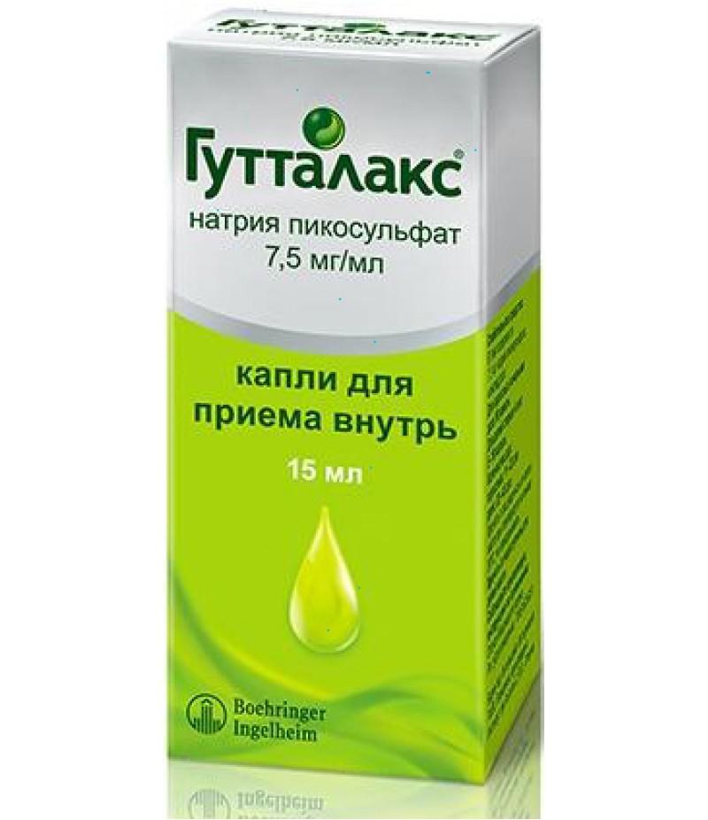 Guttalax drops 7.5mg/ml 15ml