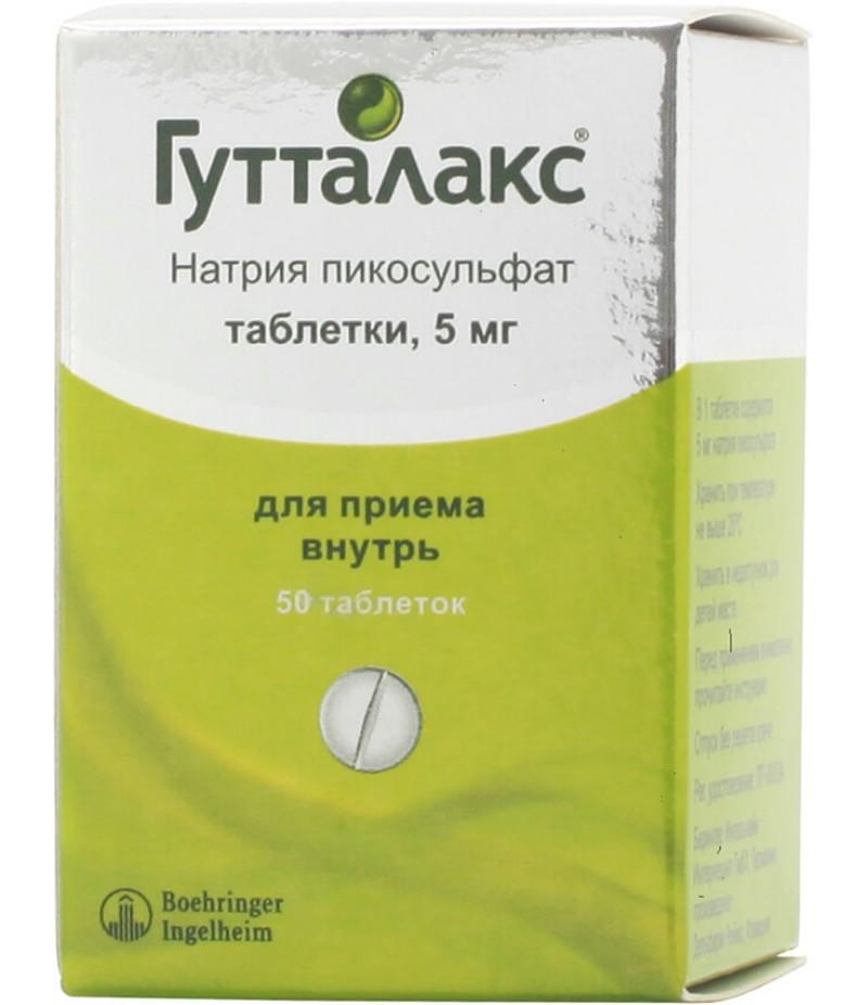 Guttalax tablets 5mg #50