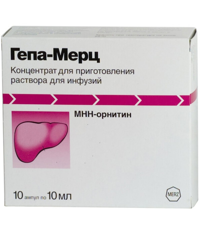 Hepa-Merz concentrate 10ml 5gr #10