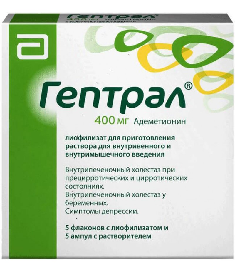 Heptral powder for injections 400mg #5