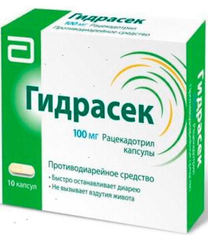 Buy Enterofuryl capsules