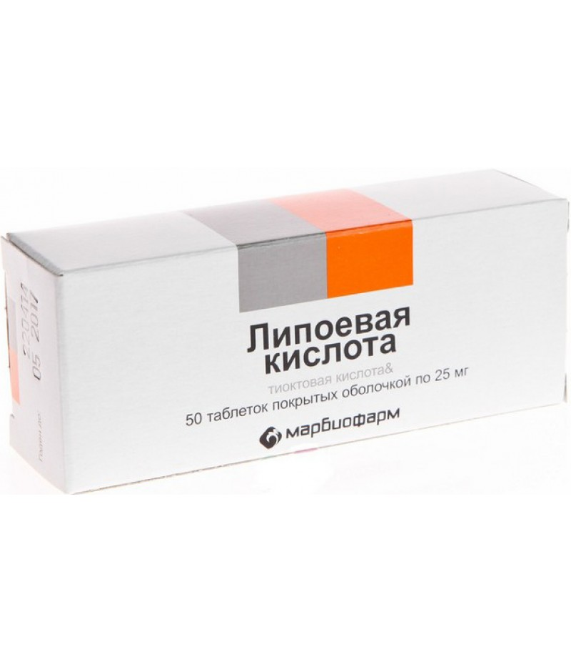 Lipoic acid tabs 25mg #50