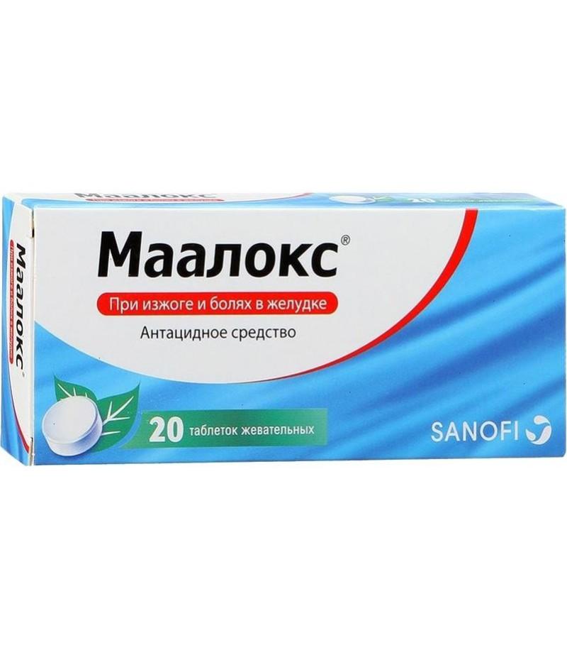 Maalox tabs #20