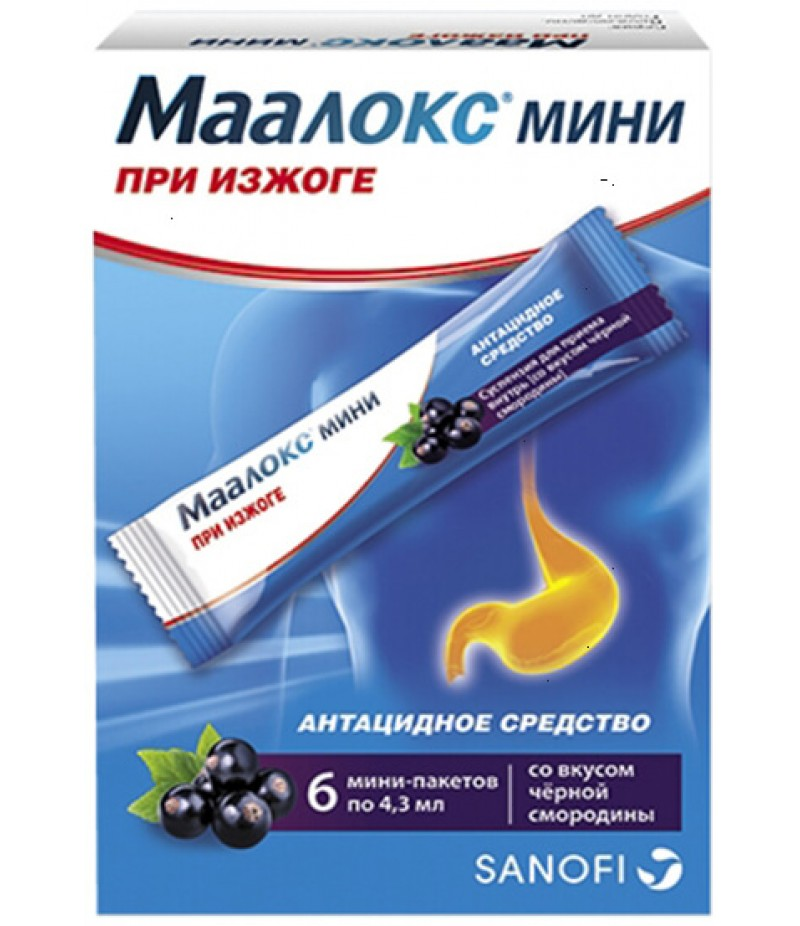 Maalox suspension 4.3ml #6