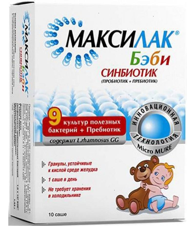 Maxilac baby powder 1.5gr #10