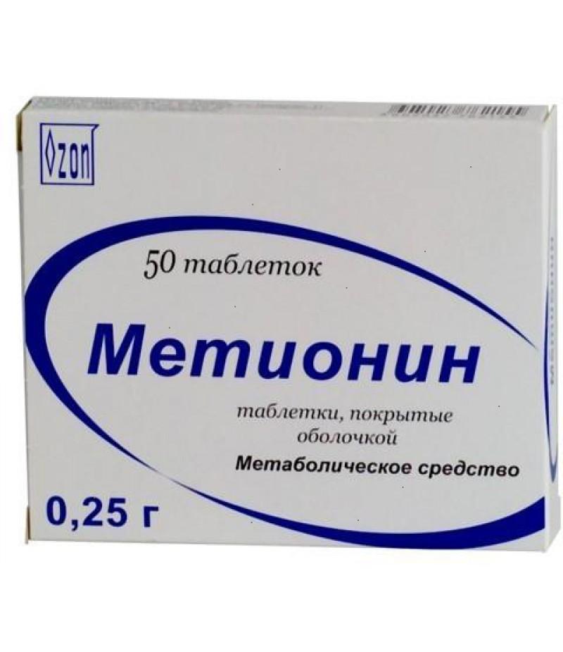 Methionine 250mg #50