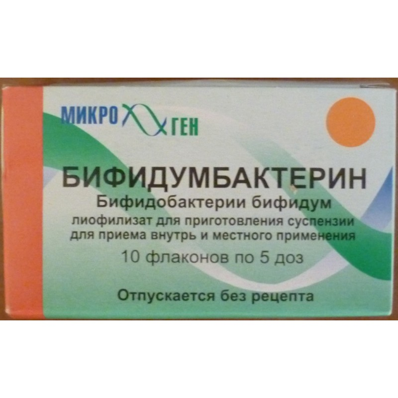 Bifidumbacterin powder 5dose #10