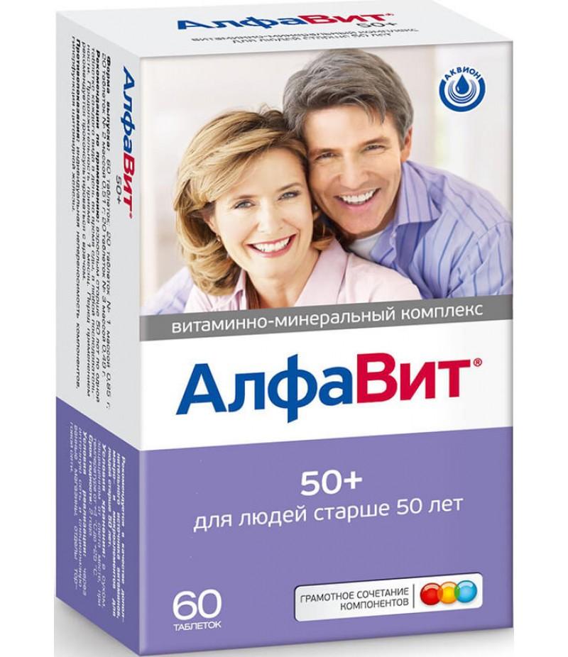 ALFAVIT 50+ tabs #60