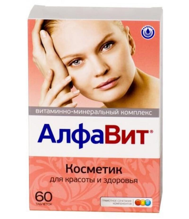 ALFAVIT Cosmetics tabs #60