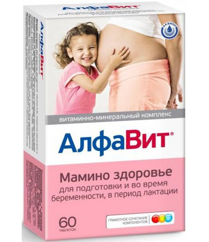 ALFAVIT Mother's health tabs #60