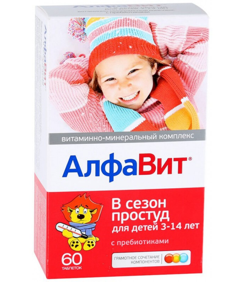 ALFAVIT during the cold season for kids tabs #60