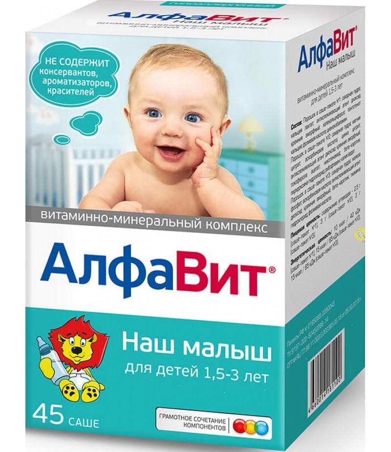 ALFAVIT our baby powder #45