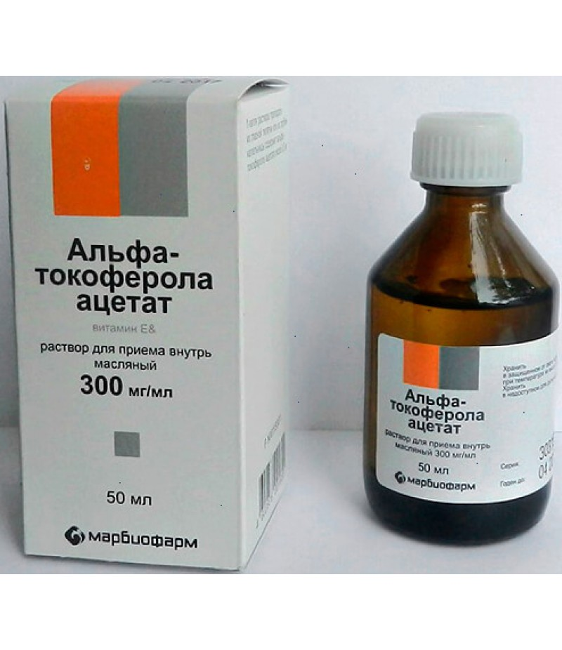 Alfa-Tocopherol Acetate solution 30% 50ml