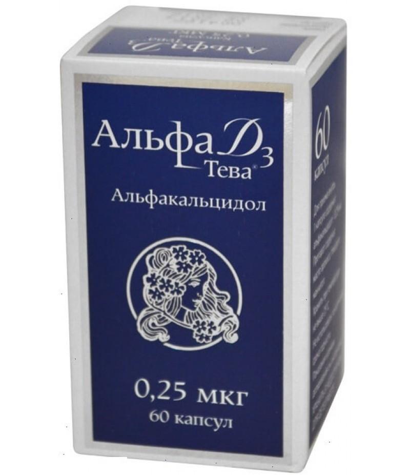 Alfacalcidol (Alfa D3) caps 0.25mcg #60
