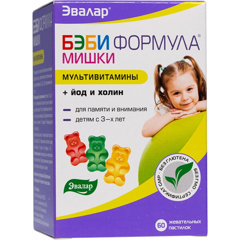 Baby Formula Bears multivitamins #60