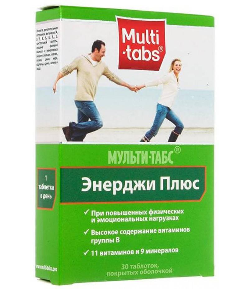 Multi-Tabs energy plus tabs #30